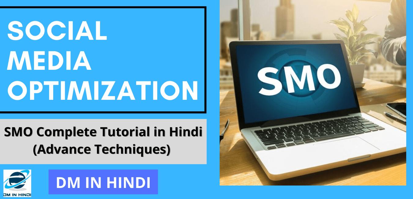 Social Media optimization in Hindi