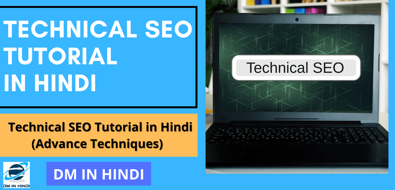 what is technical seo in hindi