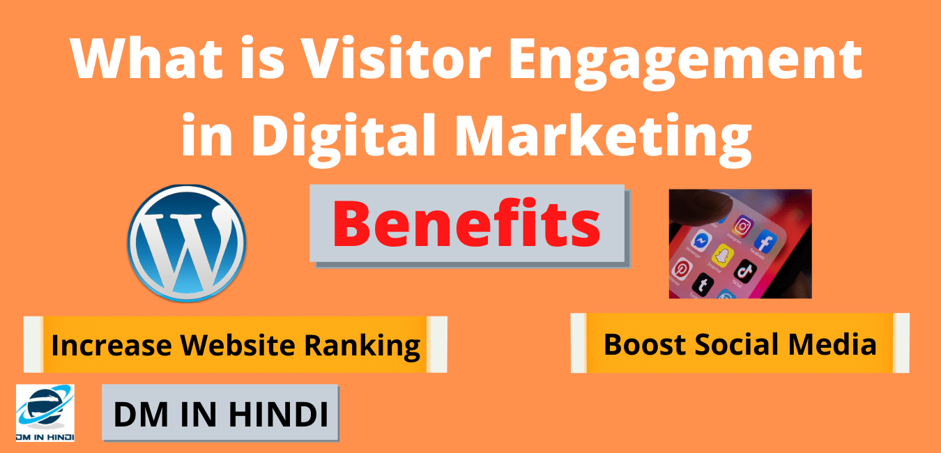 Visitor engagement in digital marketing in hindi