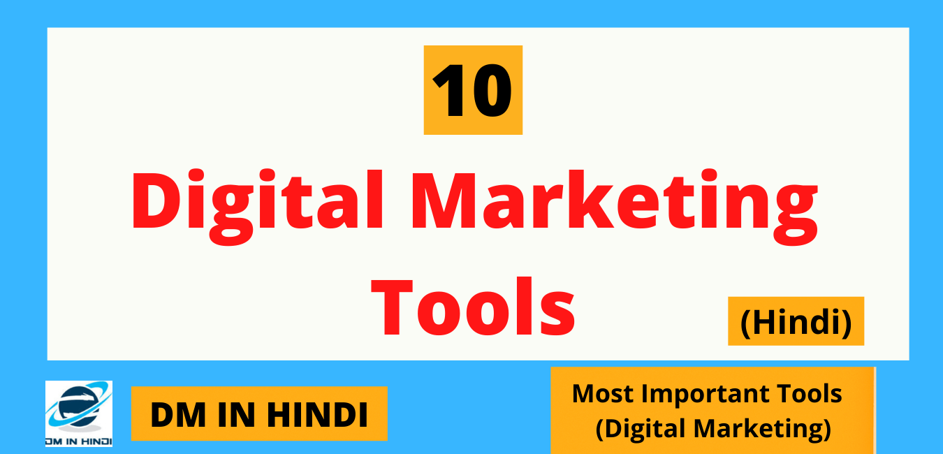 Digital marketing tools hindi