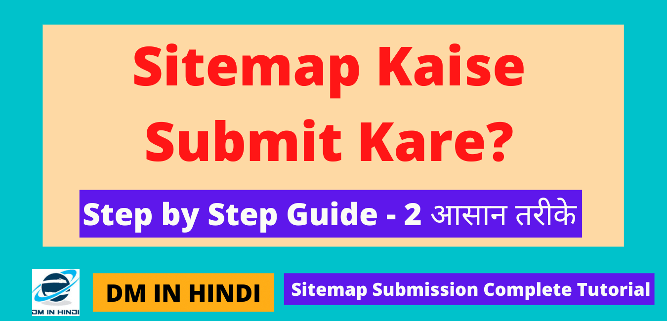 sitemap kaise submit kare