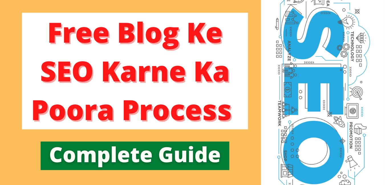 Free Blog Ke SEO Karne Ka Poora Process